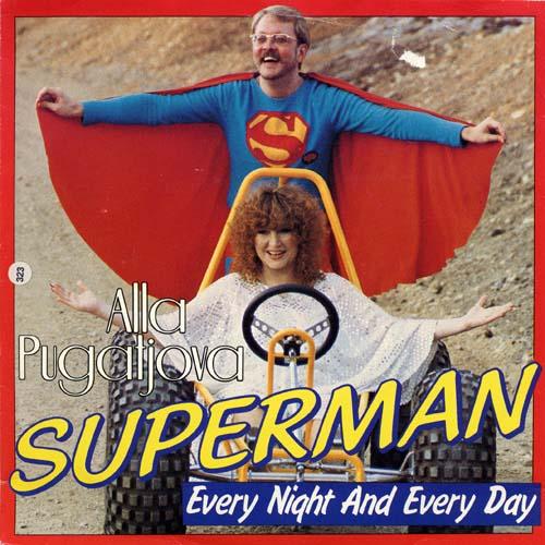 superman Worst album covers.Seriously.